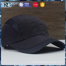 Factory Popular OEM quality sport 6 panel baseball cap on sale