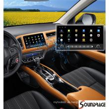 Auto MP5 DVD Multimedia Media Musik-Player