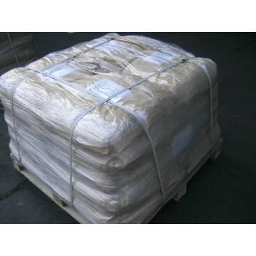 2082-79-3 Nicht verschmutzendes nicht-toxisches Antioxidationsmittel 1076