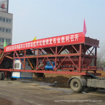 CE Certificate Yhzs35 30 Mobile Concrete Mixing Machine