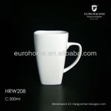 Porcelain mug, porcelain coffee mug, porcelain cup