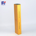 Book shape magnetic closure packaging gift box