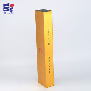 China Gold Supplier for for Craft Packing Paper Box Book shape magnetic closure packaging gift box export to Spain Importers