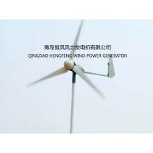 600W wind driven generator for home