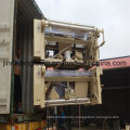 190cm China Top Quality Niupai Dobby or Cam Waterjet Loom