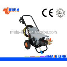 Electric High Pressure Washer with AR Pump