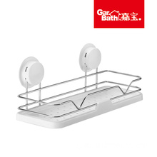 Suction Bathroom Accessories Set (260122)
