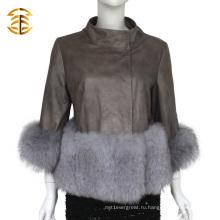 Китай Поставщик Короткая оборванная кожаная куртка с лисьим меховым пальто