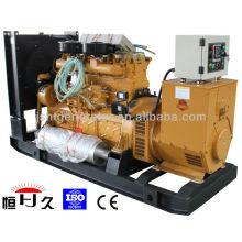 Made in China Niedriger Preis Shangchai 100KVA Dieselaggregat (GF80)