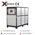 Contrôle économique et efficace de microprocesseur de PID Contrôlez le refroidisseur de refroidissement de ventilateur de compresseur de Copeland Scroll