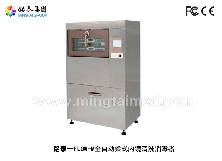 Mingtai Flow M Automatic Soft Endoscopic Washer Disinfector