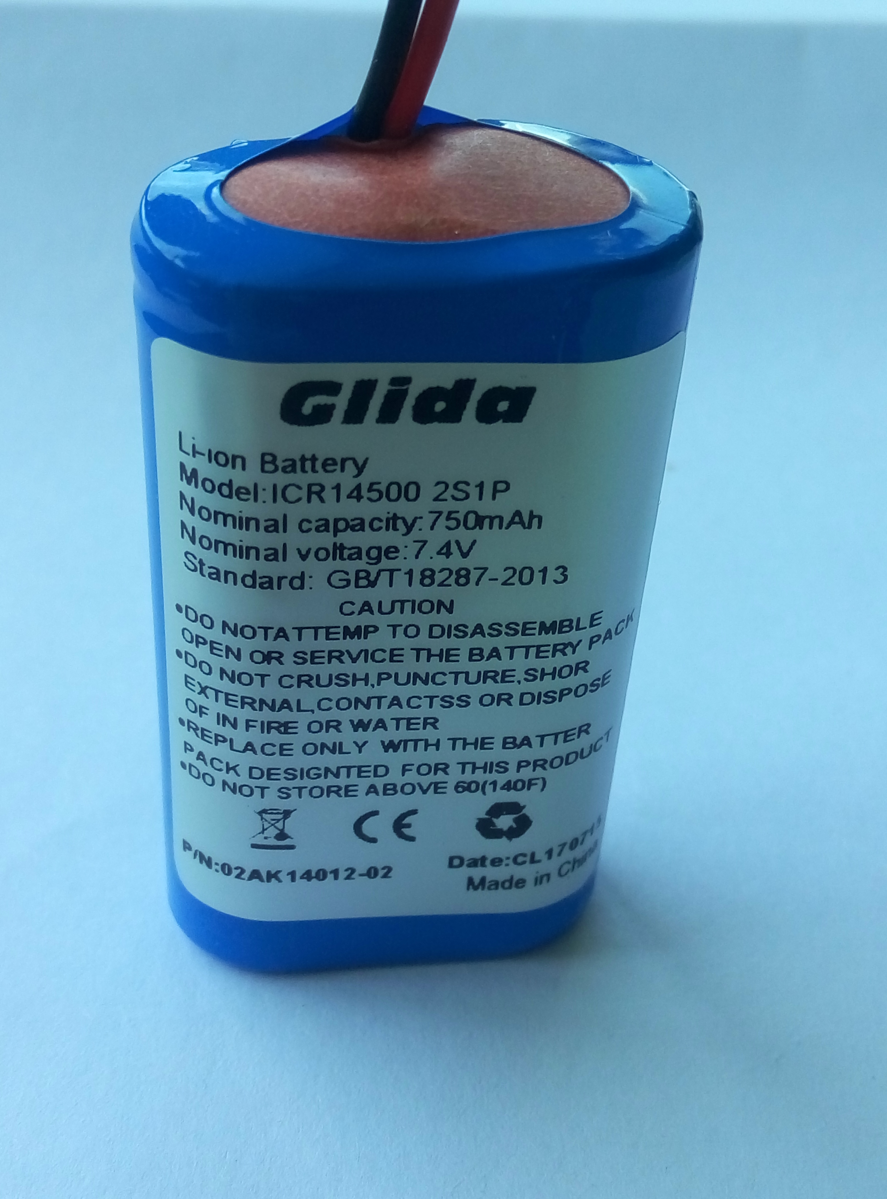 Lithium Ion Battery OEM