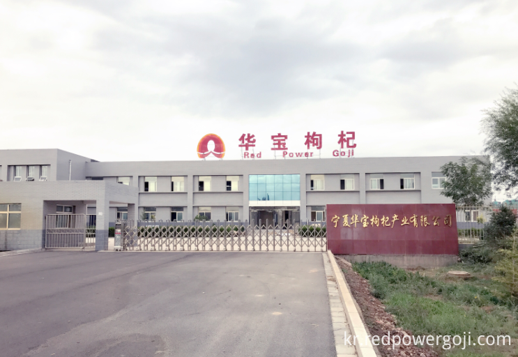 Ningxia Red Power Goji Co., Ltd.
