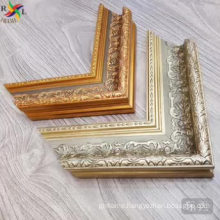 Good price wall hanging picture frame factory wholesale