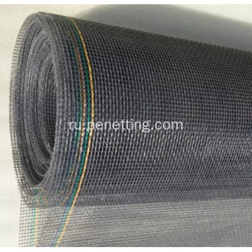 18x16 black Insect Fiberglass Window Screen
