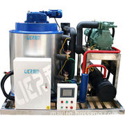 seawater flake ice machine fishing boate ice machine Trawler ice machine
