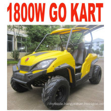 MINI 1800W ELECTRIC GO KART(MC-422)