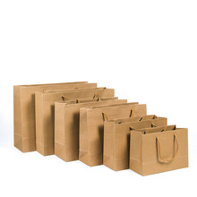 Massive Selection for Brown Kraft Bags Kraft Factory Directly Sale Paper Bag supply to Spain Importers