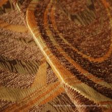 Синель геометрический дизайн ткани для диван