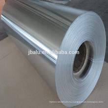 Китай оптовая сплав 1060 о закал алюминиевой фольги рулон цена