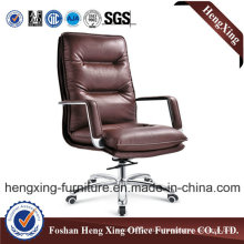 Elegant Design High Back Leather Executive Office Chair (HX-5A6068)