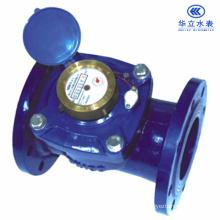 Medidor de água fria de seletor seco Woltman Drywall (LXL-40E ~ LXL-200E)