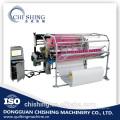 high speed quilting machine