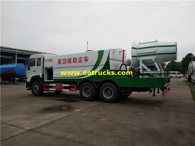 Dust Control Water Vehicle