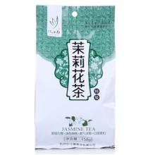 Bolsa de té de jazmín / Bolsa de té de hierbas / Empaquetado de té plástico