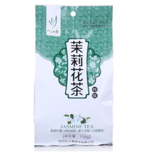 Jasmine Tea Bag/Herbal Tea Bag/Plastic Tea Packaging