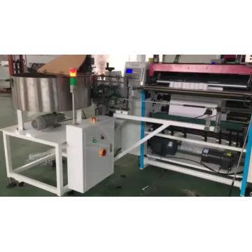 High Speed Cash Register Roll Core Loading Machine