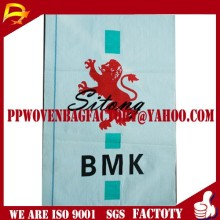 plastic packing sack for animal feed