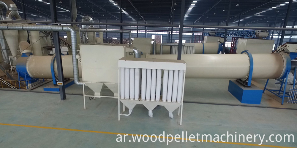 Wood Rotary Dryer