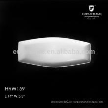 Белая керамическая 14-дюймовая рыбная плита