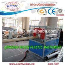 Линия для производства пластиковых труб ПВХ труб машины