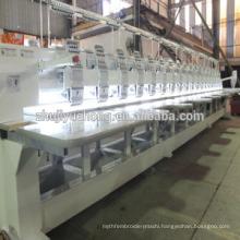 YUEHONG flat embroidery machine