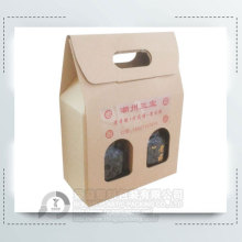 Customized Kraft Paper Gift Packaging Box