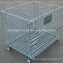 Cages de stockage en fer galvanisé