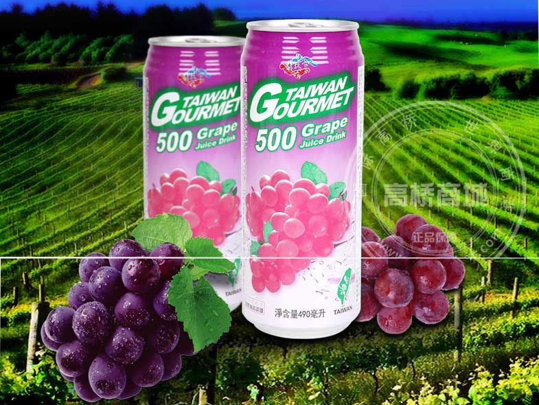 grape juice beverage