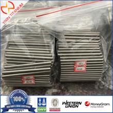 टाइटेनियम पट्टी ASTM B348 GR2 Dia6 × 88 मिमी