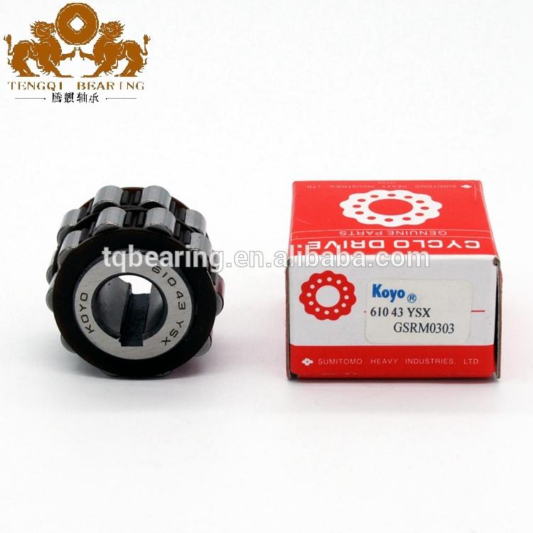 KOYO  6121115YSX  Eccentric bearing