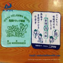 Custom print fully cartoon printing handkerchief face/hand towel for kids