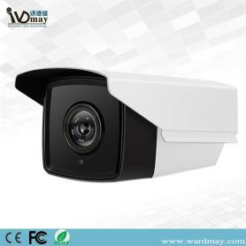 CCTV 4X 3.0MP nachtzicht kogel IP-camera