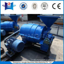 High capacity coal mill pulverizer with best price