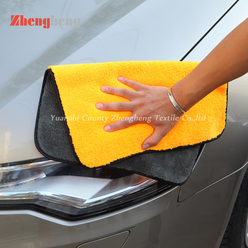 Car Cleaning Microfiber Towel (3)