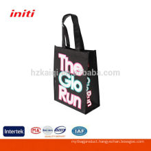 2016 Customized Low Price RPET Bag for Shopping