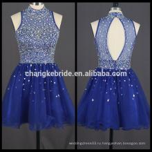 Новый Королевский Синий Короткие Коктейльные Платья Кристалл Пром Платье Bling Bling Платье Партии