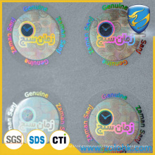 Demetalized holographic sticker, wash aluminum transparent hologram sticker
