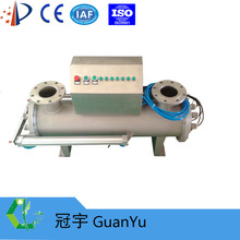 Drinking Water Treatment UV Sterilizer system