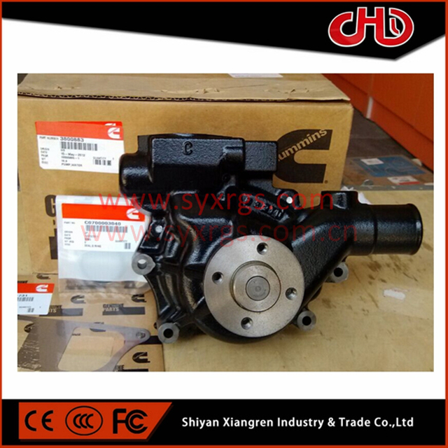 4BT3.3 Water Pump